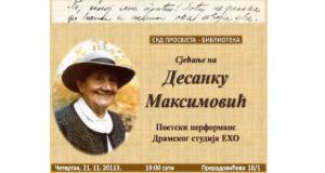 Sjećanje na Desanku Maksimović