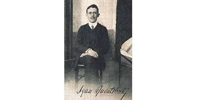 АДАМ ПРИБИЋЕВИЋ, публициста и политичар