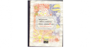 Državljani i državljanstvo posle Jugoslavije