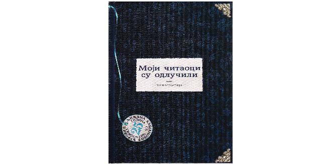 Ljiljana H. Đurovć : Moji čitaoci su odlučili