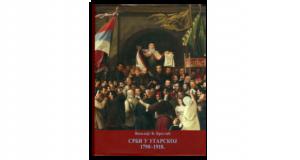 Srbi u Ugarskoj 1790-1918