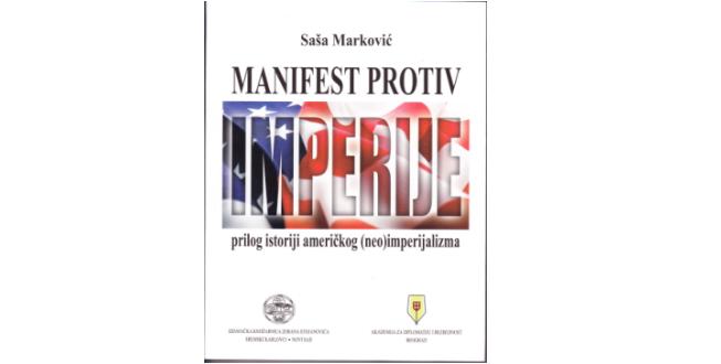 Manifest protv imperije