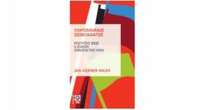 Osporavanje demokratije