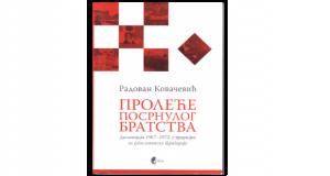 Predstavljena nova knjiga Radovana Kovačevića
