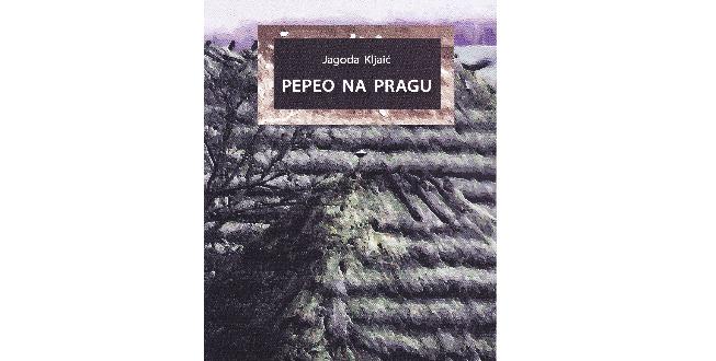 Promocija zbirke pjesama Jagode Kljaić