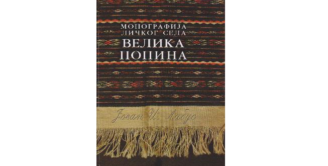 Monografija ličkog sela Velika Popina