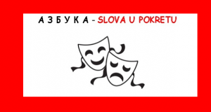 8.6.2014. ZAVRŠNA PRIREDBA