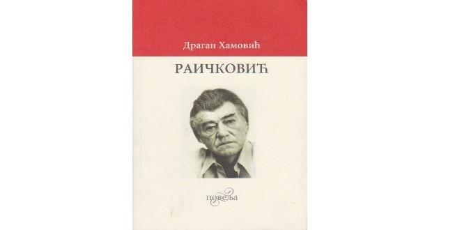 Raičković: pesnički razvoj i poetičko okruženje