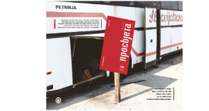 časopis PROSVJETA, broj 126 ( jul 2015.)