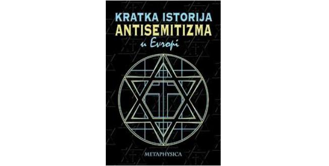 Kratka istorija antisemitizma u Evropi