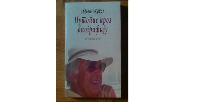 Putopis kroz biografiju