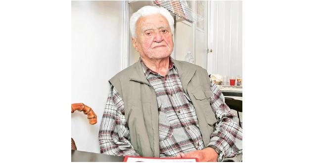 BRANISLAV ĆELAP (1922.-2016.)
