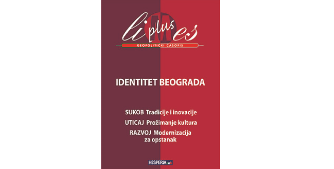 Identitet Beograda