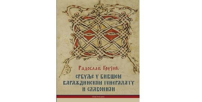 Srbulje u bivšem Varaždinskom generalatu i Slavoniji