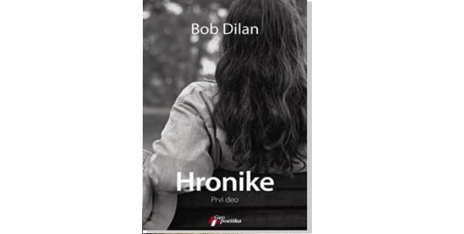 Bob Dylan : Hronike (prvi deo)