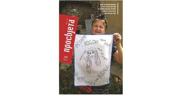 časopis Prosvjeta, broj 137