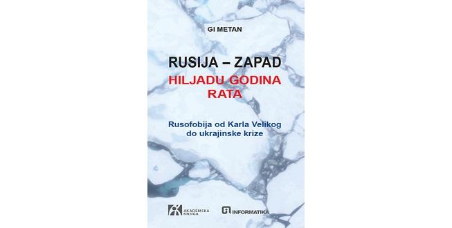 Guy Mettan: Rusija – Zapad