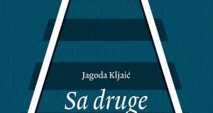 """Jagoda Kljaić : SA DRUGE STRANE ŠTREKE – NOVO U IZDANJU SKD """"PROSVJETA"""""""