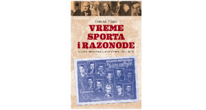 Nova knjiga Čedomira Višnjića promovirana u Beogradu