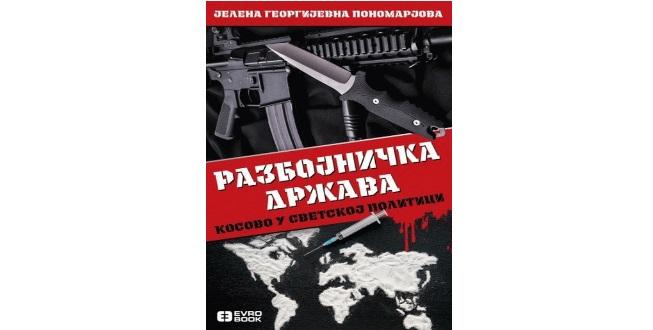 Jelena Georgijevna Ponomarjova : Razbojnička država