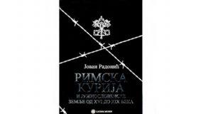 Jovan Radonić : Rimska kurija i južnoslovenske zemlje od XVI do XIX veka