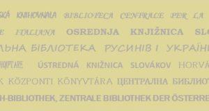 25.4.-11.5. 2018. SREDIŠNJE KNJIŽNICE NACIONALNIH MANJINA U REPUBLICI HRVATSKOJ – izložba
