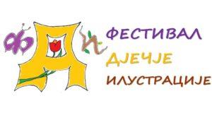 Festival dječje ilustracije 2018.