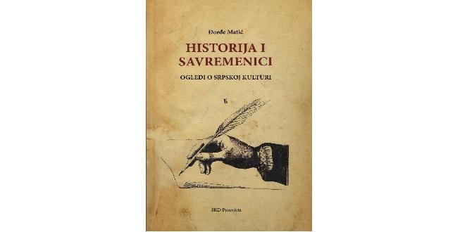 Đorđe Matić: HISTORIJA I SAVREMENICI