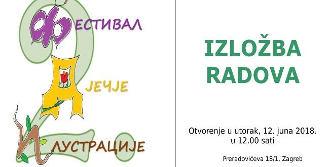 2. Festival dječje ilustracije – izložba odabranih radova