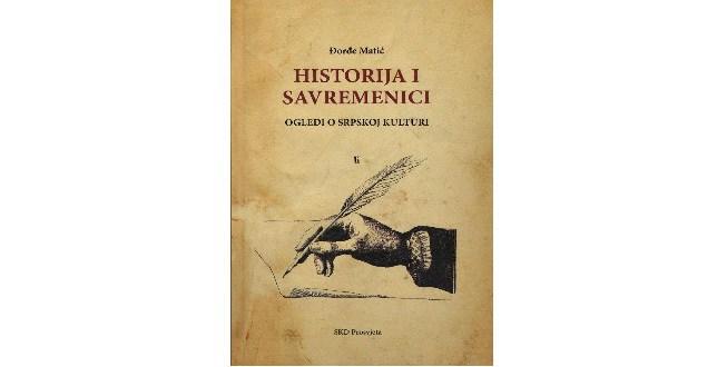 """28.6.2018. HISTORIJA I SAVREMENICI – promocija nove knjige u izdanju SKD """"Prosvjeta"""""""