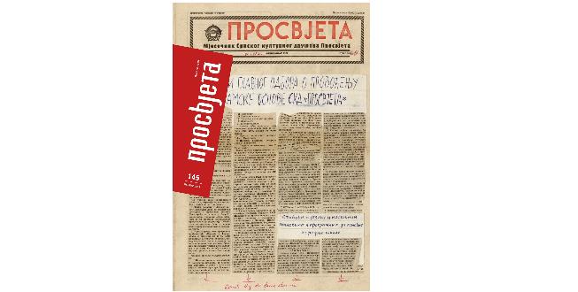 časopis Prosvjeta, broj 145 – specijalni broj