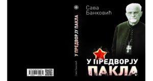 Sava Banković: U predvorju pakla