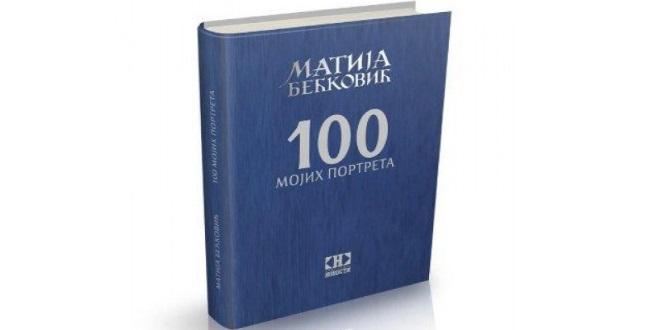 Matija Bećković: 100 mojih portreta