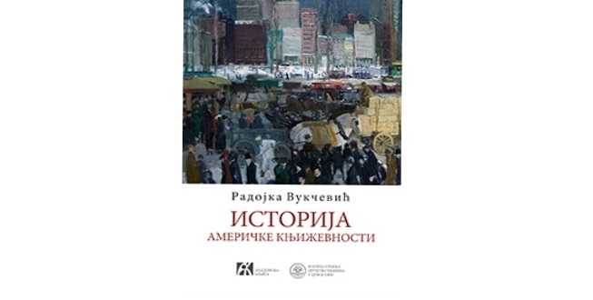 Radojka Vukčević: Istorija američke književnosti