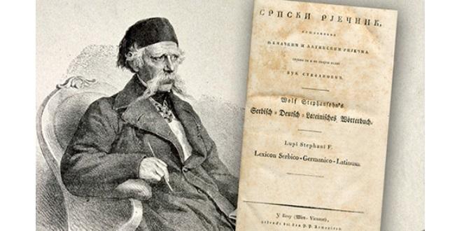 200 godina od prvog izdanja Srpskog rječnika – predavanje