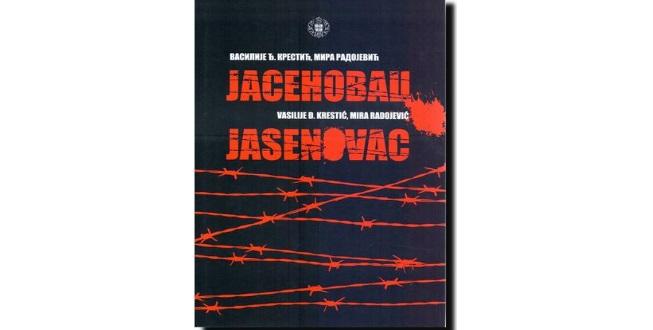 Vasilije Krestić/Mira Radojević: Jasenovac