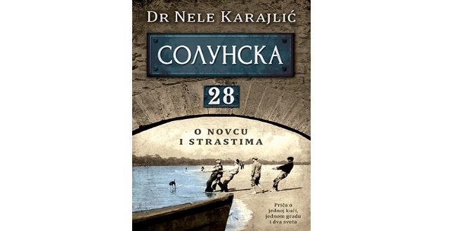 Nele Karajlić: Solunska 28