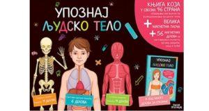 Adele Pedrola: Upoznaj ljudsko telo