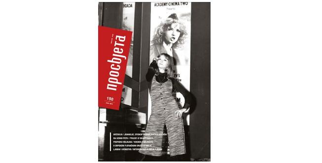 časopis Prosvjeta – jubilarni  broj (150)
