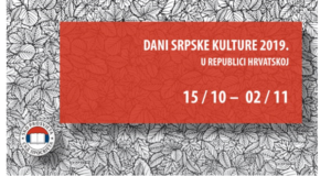 Dani srpske kulture 2019. – program