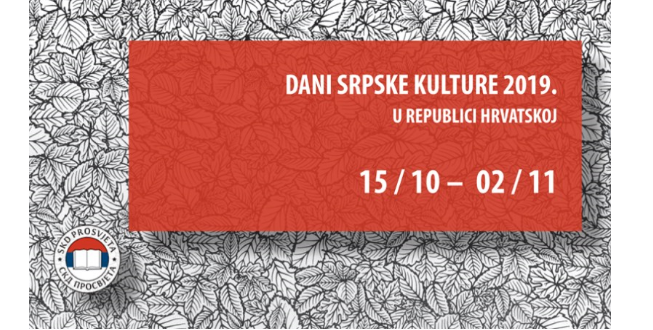 Dani srpske kulture 2019. – program