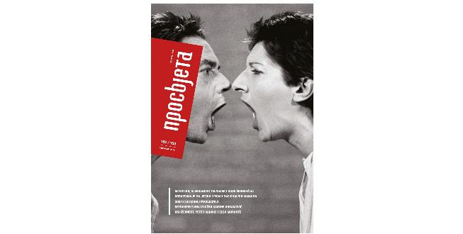 časopis Prosvjeta, broj 152/153