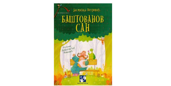 Jasminka Petrović: Baštovanov san