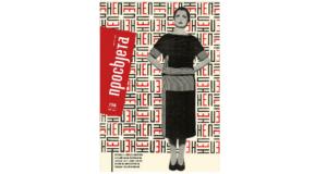 časopis Prosvjeta, broj 156