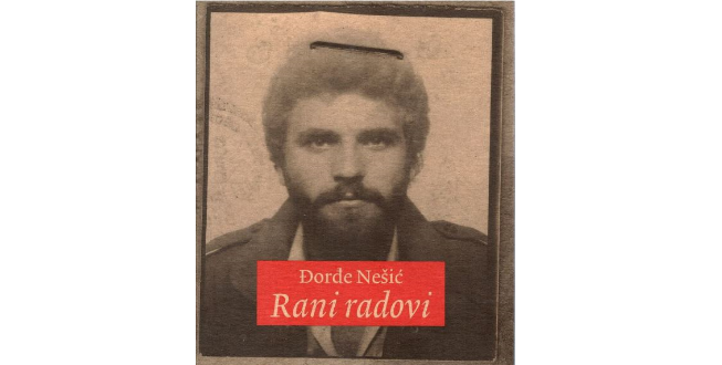 Đorđe Nešić: Rani radovi