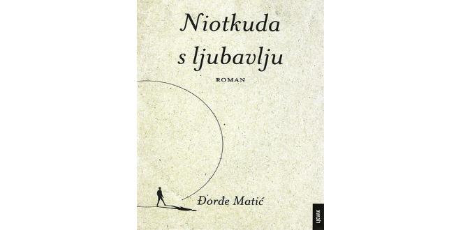 Đorđe Matić: Niotkuda s ljubavlju