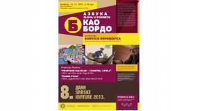 Održani 8. DANI SRPSKE KULTURE – program za djecu