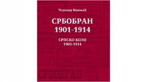 Србобран 1901-1914