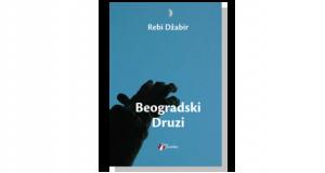 Beogradski druzi