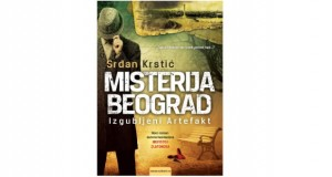 Misterija Beograd